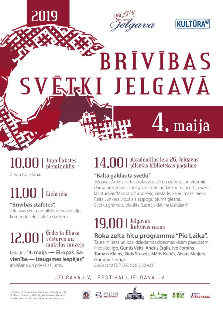 Afisa_Brivibas_svetki.jpg
