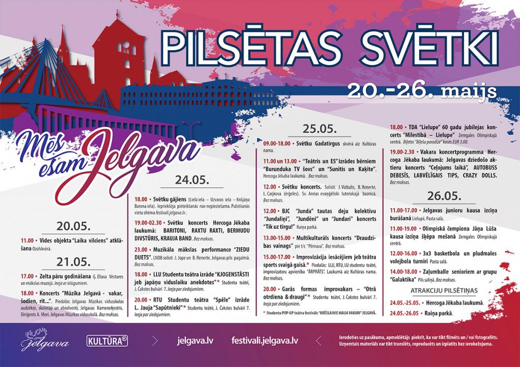 Pilsetas_Svetki_2019_afisa_840x594mm_NET.jpg