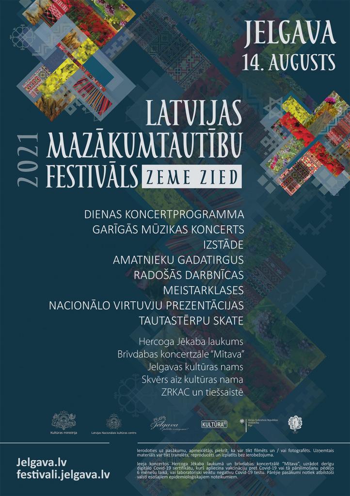 Afisa_Mazakumtautibas_festivals_840x594mm_druka_mainita_covid_informacija_NET.jpg