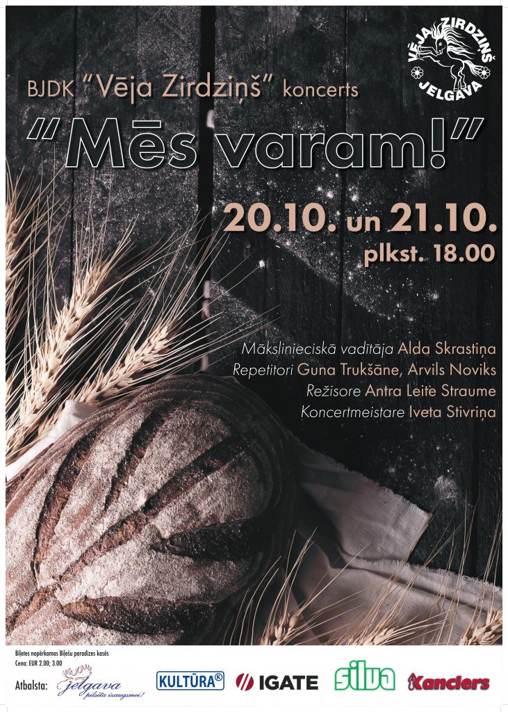 Vēja Zirdziņš afiša 10 2020 print_page-0001.jpg