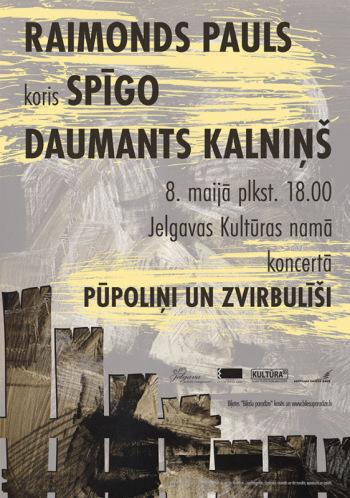 """Raimonda Pauls, koris """"Spīgo"""" un Daumants Kalniņš koncertā """"Pūpoliņi un zvirbulīši"""""""