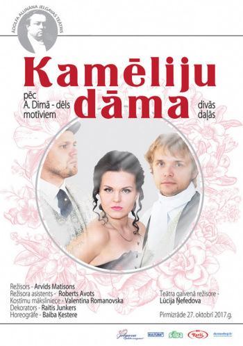 """Ā.Alunāna Jelgavas teātra izrāde """"Kamēliju dāma"""""""