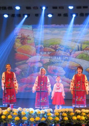 """Ukraiņu kultūras dienu noslēguma koncerts """"Jelgavas ukraiņu veltījums Latvijai"""""""