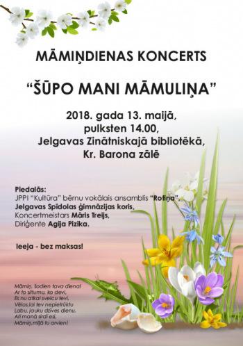 """BVA """"Rotiņa"""" un Jelgavas Spīdolas ģimnāzijas jauniešu kora koncerts """"Šūpo mani, māmuliņa..."""""""