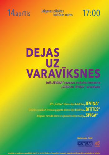 """BDK Ieviņa koncertuzvedums """"Dejas uz varavīksnes"""""""