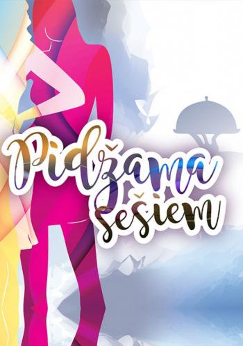 """Ā.Alunāna Jelgavas teātra izrāde """"Pidžama sešiem"""""""