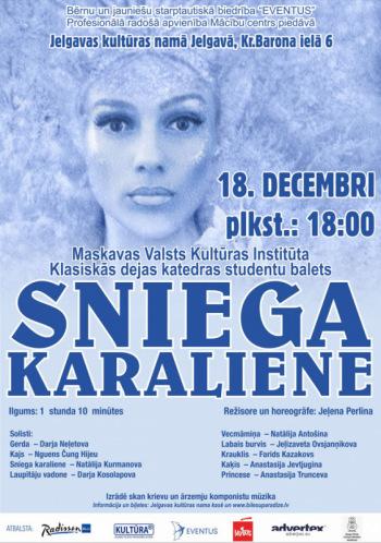 """Pasaka – balets """"Sniega karaliene"""""""