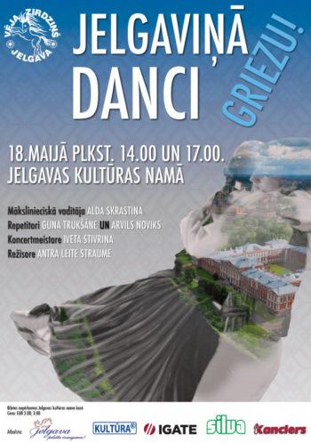 """BDK """"Vēja Zirdziņš"""" 27. jubilejas koncerts """"Jelgaviņā danci griezu"""""""