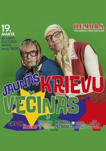 """Humora šovs - koncerts """"Jaunās Krievu Večiņas"""""""