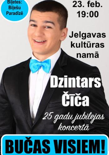 """Dzintara Čīčas jubilejas koncerts """"Bučas visiem"""""""