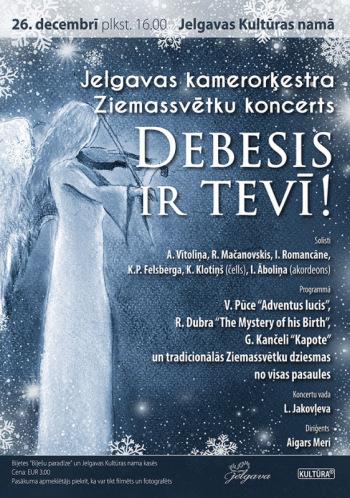 """Jelgavas kamerorķestra Ziemassvētku koncerts """"Debesis ir tevī!"""""""