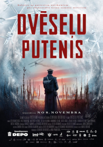 """Mākslas filma """"Dvēseļu putenis"""" Latvijas pirmizrāde"""