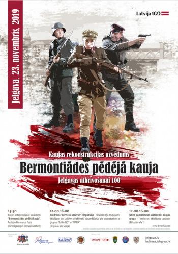 """Kaujas rekonstrukcija """"Bermontiādes pēdējā kauja - Jelgavas atbrīvošanai 100"""""""