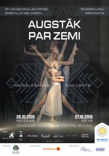 """XII Latvijas skolu jaunatnes dziesmu un deju svētku Mūsdienu deju lielkoncerta """"Augstāk par zemi"""" modelēšanas koncerts"""