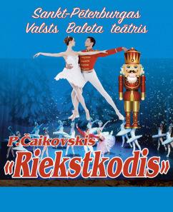 """Sanktpēterburgas Valsts baleta teātra izrāde """"Riekstkodis"""""""