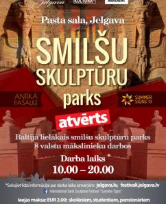 13. Starptautiskais Smilšu skulptūru festivāls Jelgavā