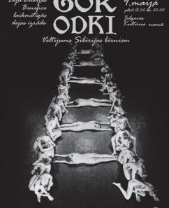 """Veltījums Sibīrijas bērniem. Deju studijas """"Benefice"""" laikmetīgās dejas izrāde """"GORODKI"""""""
