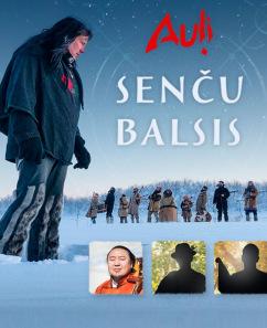 """Grupas """"AUĻI"""" koncerts """"Senču balsis"""""""
