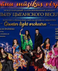 """Starptautiskais teātra koncerts """"Čigānu mūzikas virpulī"""""""