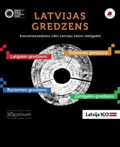 """""""Vēstures palos"""" kino koncerts ZEMGALES GREDZENS. Ģenerālmēģinājums"""