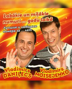 """V.Daņiļecs un V.Moisejenko humora šovā """"Labākie un mīļākie numuri ... gadu laikā"""""""