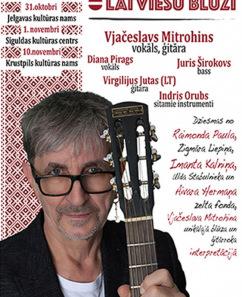 """Slava Mitrohins un draugu orķestris koncertprogrammā """"Latviešu blūzi"""""""