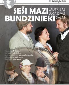 """Ādolfa Alunāna Jelgavas teātra izrāde """"Seši mazi bundzinieki"""""""