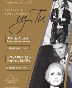 Brīvdabas koncertcikls uz Tu/ Rēzija Kalniņa un Kaspars Zemītis