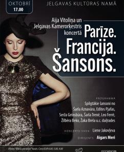 Aija Vītoliņa un Jelgavas Kamerorķestris A.Meri vadībā koncertprogrammā ''Francija.Parīze.Šansons.''