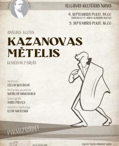 Ā.Alunāna Jelgavas teātra izrāde /Kazanovas mētelis