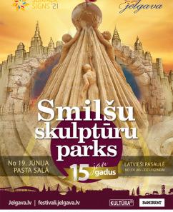 Smilšu skulptūru parks 2021