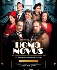 Brīvdabas kino seansi. Homo Novus