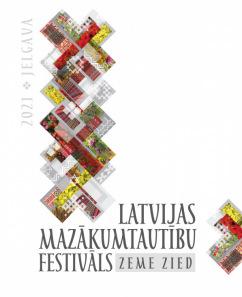 """Latvijas mazākumtautību festivāls """"Zeme zied"""""""