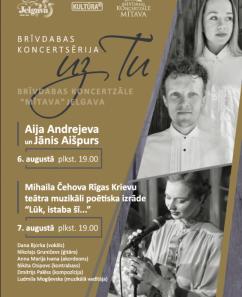 Brīvdabas koncertcikls uz Tu/ Aija Andrejeva un Jānis Aišpurs