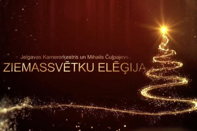 """Jelgavas Kamerorķestris un Mihails Čuļpajevs tiešsaistes koncertā """"Ziemassvētku elēģija"""""""