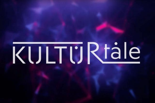 Kaspars Eglītis - Digitālā kultūra. Kā uzrunāt sabiedrību?/KULTŪRtāle - ar skatu nākotnē (13.05.21.)